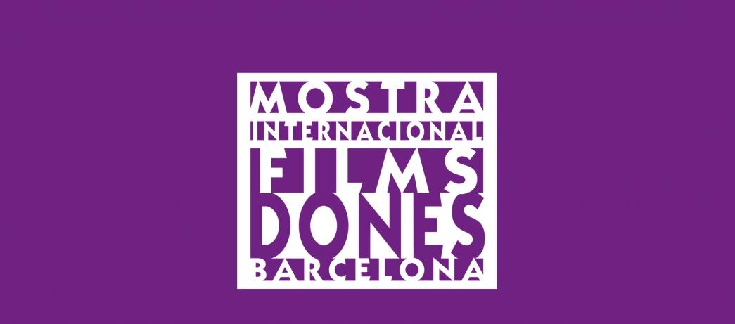La 25ª Mostra de films de dones arriba a Vilafranca amb el programa Itineràncies