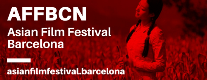 AFFBCN Asian Film Festival Barcelona 2017